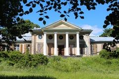 Hoofdlandgoed, Monrepo-Park in Vyborg-stad Stock Foto