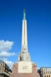Hoog monument van Brivibas-piemineklis Stock Afbeeldingen