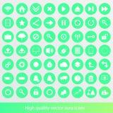 Hoog - pictogrammen van het kwaliteits de vectoraura Royalty-vrije Stock Foto