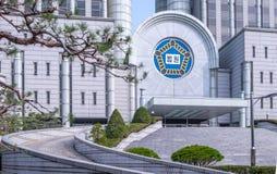 Hooggerechtshof van de Republiek Korea Stock Foto's