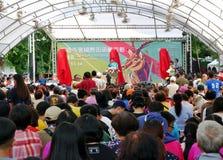 Hoogste Kandidaat voor Kaohsiung-Burgemeester Stock Foto