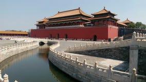 Hoogste Poort, Verboden Stad, Peking Royalty-vrije Stock Foto