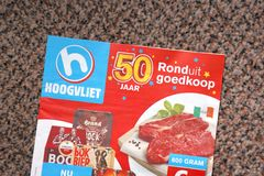Hoogvliet小册子 免版税库存照片