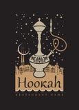 Hookah Stock Image