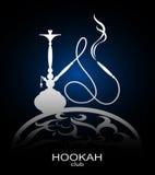 Hookah flyer vector Royalty Free Stock Photo