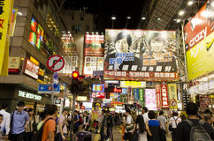 Hoong Kong night. Lit up street in Hong Kong Stock Images