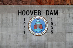 Hoover Dam logo Stock Images