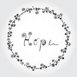 Hope word with circle flora and butterfly line art illustration. Black and White color. Stock Photos