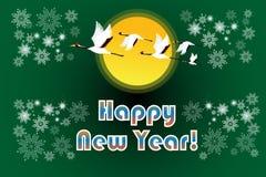 Hopeful new year greeting card background - eps10 illustration Stock Photos