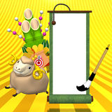 Hopping Sheep And Big Kadomatsu With Empty Scroll On Golden Background Royalty Free Stock Images