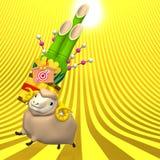 Hopping Sheep And Big Kadomatsu On Golden Text Space Stock Photography