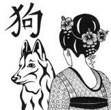 Horóscopo chino del año con el geisha fotografía de archivo