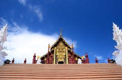 Hor Khum Luang Stock Photography