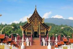 Hor Kum Luang Royalty Free Stock Image