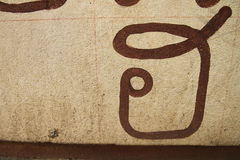 Hor Nok Hook. Is the last letter of the Thai alphabet Stock Photography