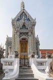 Hor Phra Khanthara Rat: Wat Phra Keaw Royalty Free Stock Images