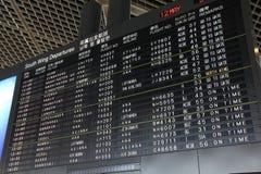 Horaire d'aéroport de Tokyo Images stock