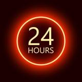 24 horas abrem o sinal Imagem de Stock Royalty Free