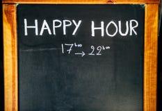 Horas felizes Imagens de Stock