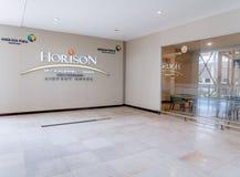 Horison himmelKualanamu hotell i Kualanamu den internationella flygplatsen arkivfoton