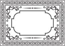 horisontal граници классицистическое Стоковое Фото