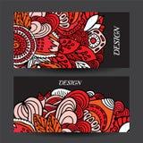 Horiz фирменного стиля притяжки руки шаржа вектора запаса красочное Стоковые Изображения RF