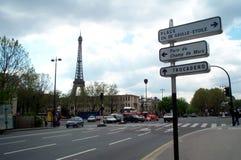 Horizon 2 d'Eiffel Images stock