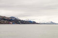 Horizon de Barentsburg, règlement russe dans le Svalbard, Norvège Photographie stock libre de droits