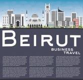 Horizon de Beyrouth avec Gray Buildings, le ciel bleu et l'espace de copie illustration libre de droits