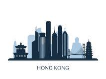 Horizon de Hong Kong, silhouette monochrome illustration de vecteur