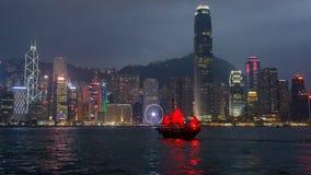 Horizon de Hong Kong images stock