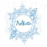Horizon de Kolkata d'ensemble avec les points de repère et l'espace bleus de copie illustration de vecteur