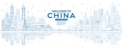 Horizon de la Chine d'ensemble avec les bâtiments bleus et les réflexions illustration stock