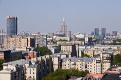 Horizon de Moscou, Russie Images libres de droits