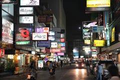 Horizon de nuit de Bangkok Photographie stock libre de droits