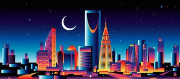 Horizon de nuit de Riyadh illustration libre de droits