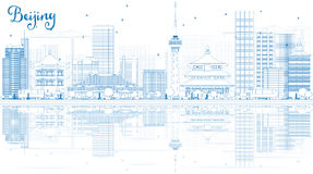 Horizon de Pékin d'ensemble avec les bâtiments bleus et les réflexions illustration de vecteur