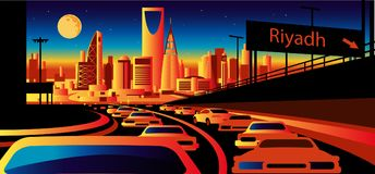 Horizon de Riyadh Arabie Saoudite illustration stock