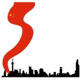 Horizon de silhouette de Changhaï de vecteur Photos stock