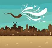 Horizon de vieille ville Jérusalem Yom Kippour, vacances juives Pouvez vous être inscrit pendant la vie de livre pour de bon dans illustration libre de droits