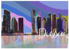 Horizon de ville de Dubaï d'art moderne Images stock