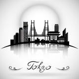 Horizon de ville de Tokyo avec la réflexion Conception typographique illustration libre de droits