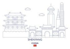 Horizon de ville de Shenyang, Chine illustration stock