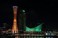 Horizon en Haven van Kobe Tower Kansai Japan, Kobe Osaka, Japan, stock foto