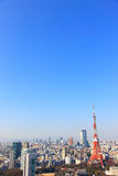 Horizon, Tokyo, Japon photos libres de droits