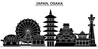 Horizon van de de architectuur isoleerde de vectorstad van Japan, Osaka, reiscityscape met oriëntatiepunten, gebouwen, gezichten  royalty-vrije illustratie