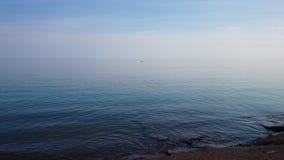horizon stock image