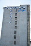 Horizont-Hotel-Fassade in Kota Kinabalu, Malaysia Stockbild