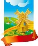 Horizontal avec le moulin et les oreilles illustration libre de droits