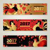 Horizontal Banners with Chinese New Year Rooster. Horizontal Banners Set with Chinese New Year Elements. Hieroglyph Rooster. Vector illustration. Asian Lantern Royalty Free Stock Images